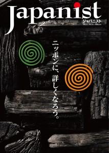 No.18 表紙&表4