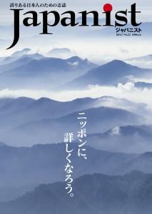 No.20 表紙&表4