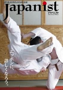 No.23 表紙&表4