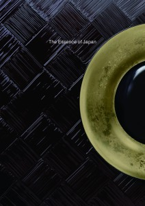 Essence of J 表紙