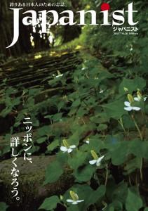No.26 表紙&表4