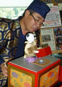 からくり人形2