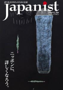 No.27 表紙&表4