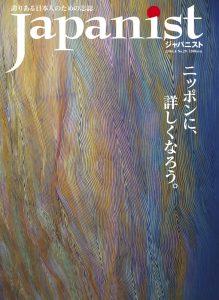No.29 表紙&表4