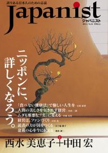 No.15 表紙&表4