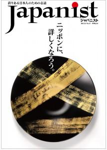 No.17 表紙&表4