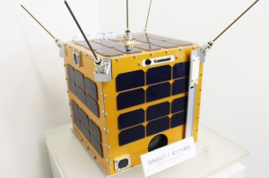 超小型衛星
