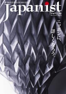 No.24 表紙&表4
