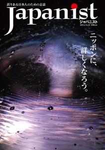 No.25 表紙&表4