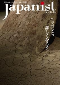 No.28 表紙&表4