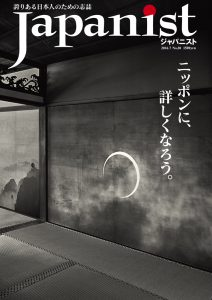 No.30 表紙&表4