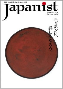 No.32 表紙&表4